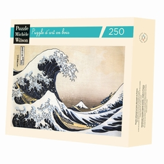 <b>Hand-cut art wooden jigsaw puzzle of 250 pieces - Made in